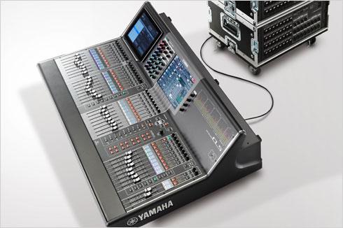 E l s location son for Yamaha m7cl dante